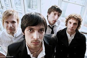 English: Magenta rock band