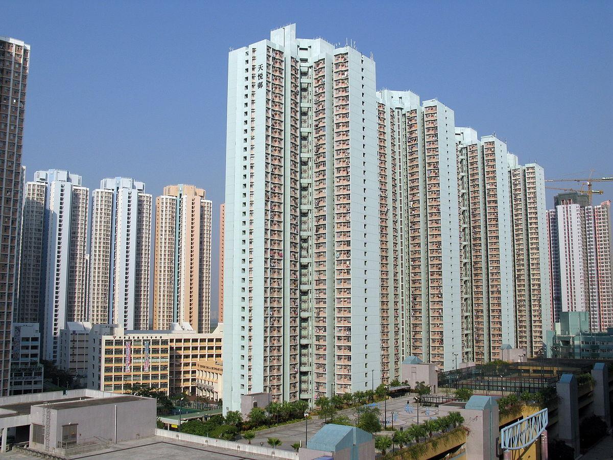 天悅邨 - 維基百科。自由嘅百科全書