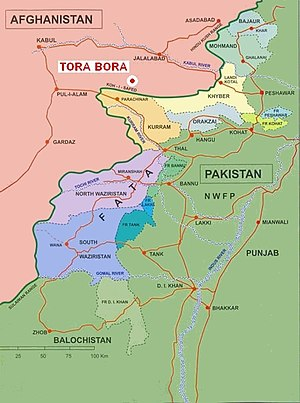 English: Tora Bora