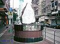 Jade monument canton road kowloon hkg.JPG