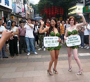 English: PETA AsiaPacific Lettuce Ladies