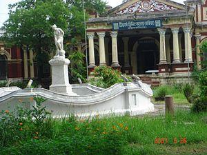 Mymensingh TTC (ladies)