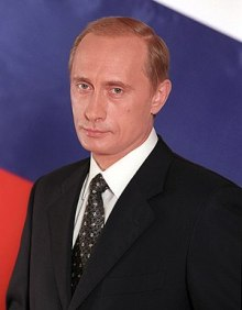 English: Official portrait of Vladimir Putin