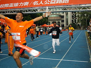 Participated Runners at 2007 ING Taipei Marath...