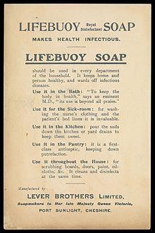 kitchen drain modern cabinets for sale lifebuoy (soap) - wikipedia