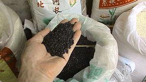 Black rice as sold in Haikou, Hainan, China