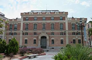 Casa de las Alhajas  Wikipedia la enciclopedia libre