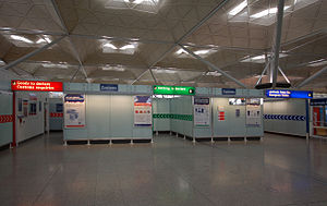 English: customs control at London Stansted Ai...