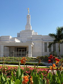Hermosillo Sonora Mexico Temple  Wikipedia