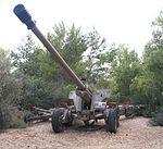 M-46-beyt-hatotchan-1.jpg