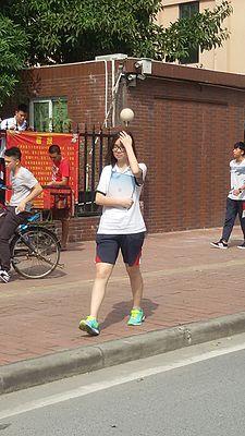 廣州市第89中學 - 維基百科,自由嘅百科全書