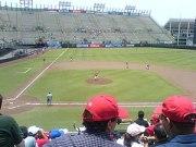 Partido de beisbol entre los Rieleros de Aguas...