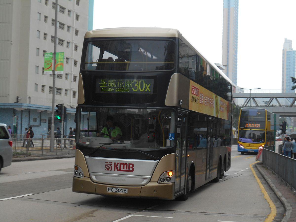 九龍巴士30X線 - 維基百科,自由的百科全書