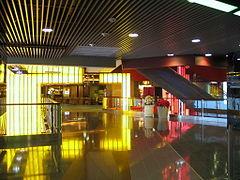 MegaBox (shopping mall) - Wikipedia