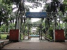 Deccan Gymkhana Wikipedia