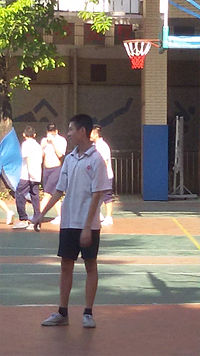 廣州市第10中學 - 維基百科,自由嘅百科全書