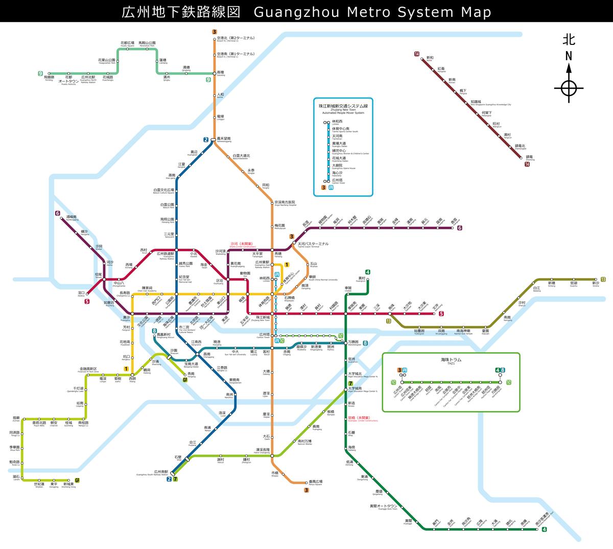 ファイル:広州地下鉄2018(日本語).png - Wikipedia