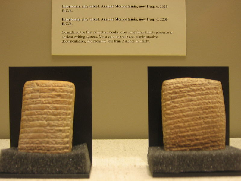 File:Babylon Clay Tablets.JPG