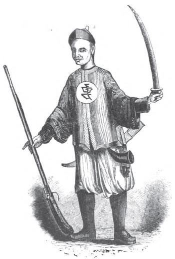 English: Chinese swordsman.