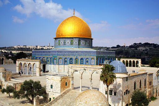 Dome of Rock, Temple Mount, Jerusalem