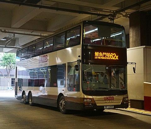 九龍巴士62X線 - Wikiwand