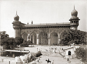 400 Years old Makkah Masjid, مسجد مكة Hyderaba...