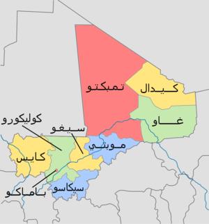English: Regions of Mali, N 26.977, S 7.901, W...