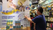 2019冠狀病毒病香港疫情 - 維基百科,自由的百科全書