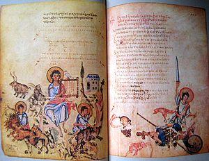 king David from Chludov Psalter