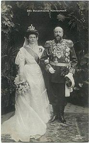 Diamond Crown of Bulgaria Wikipedia
