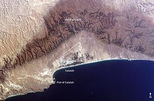 Satellite view of Salalah