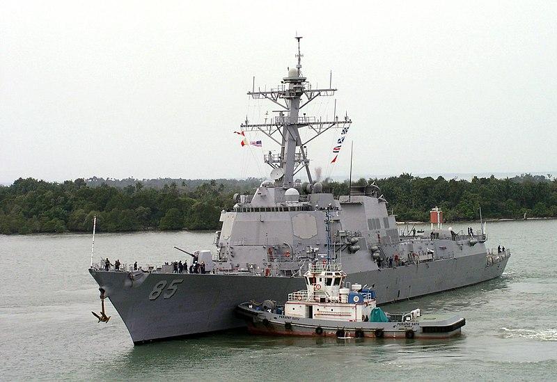 File:USS McCampbell DDG-85.jpg