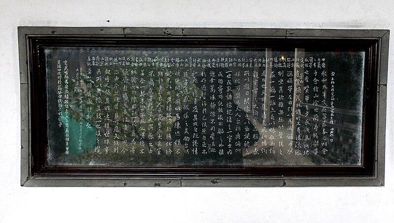 朱熹:名哲學家35@圖博館|PChome 個人新聞臺