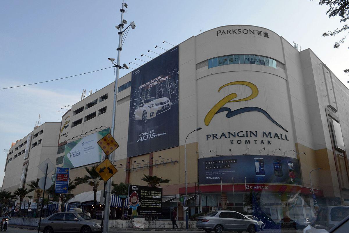 Prangin Mall  Wikipedia