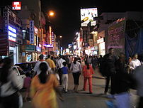 Commercial Street, Bangalore.