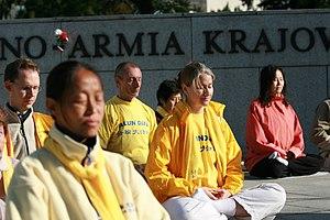 Falun Dafa, fifth exercise, meditation