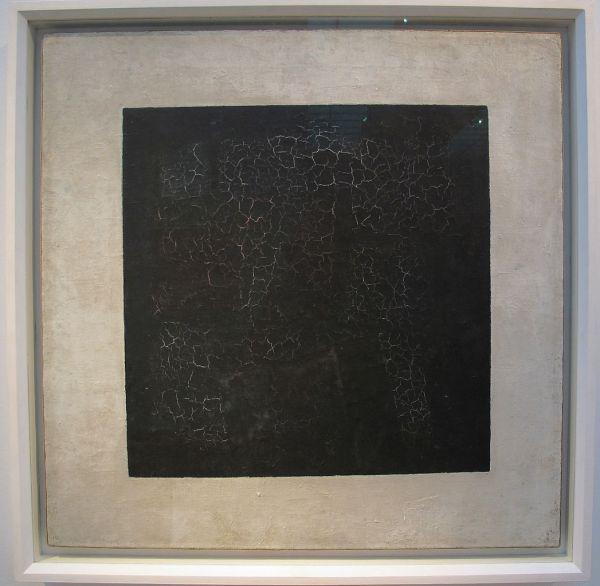 File Kazimir Malevich Quadrato Nero 1915