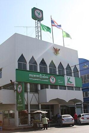 English: Kasikorn Bank, Thai Farmers' Bank, Ka...