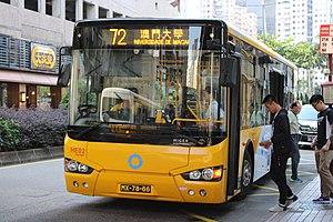 澳門巴士72路線 - 維基百科,自由的百科全書