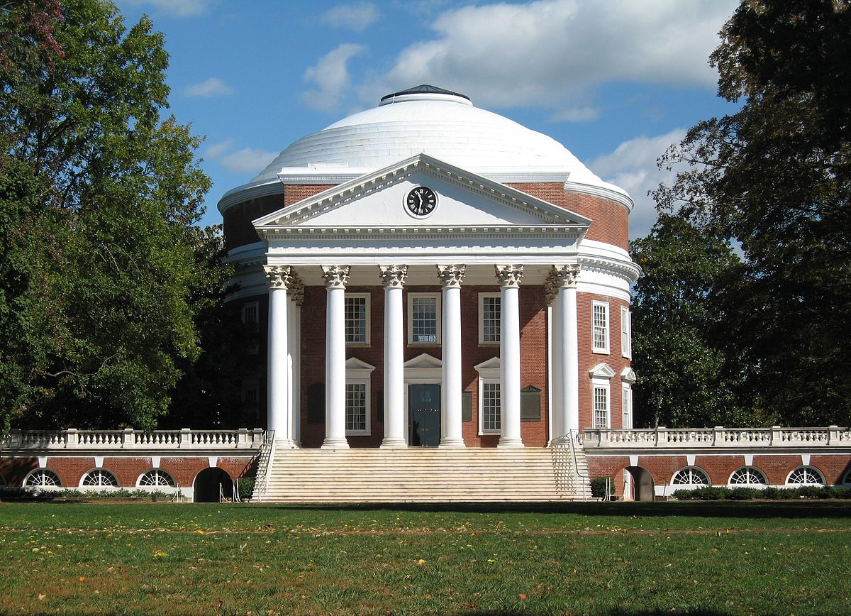 Rotunda (architecture)  Wikipedia