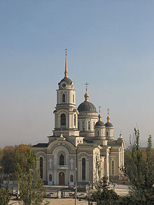 what is a chairman belmont barber chairs for sale donetsk - wikipedia