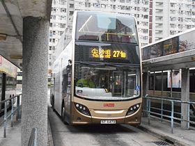 九龍巴士271線 - 維基百科。自由的百科全書