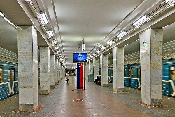 列寧大道站 (莫斯科地鐵) - Wikiwand