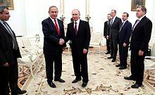 Netanyahu and Vladimir Putin in 2017