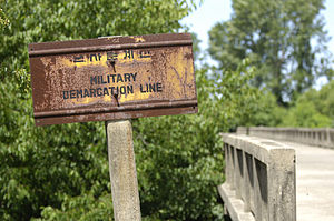 English: Inside the Korean Demilitarized Zone....