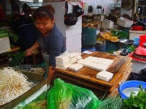 English: Tofu as sold in Haikou, Hainan, China.