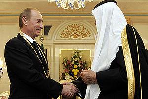RIYADH. King of Saudi Arabia Abdullah bin Abdu...