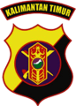 Category:Police of Indonesia - Wikimedia Commons