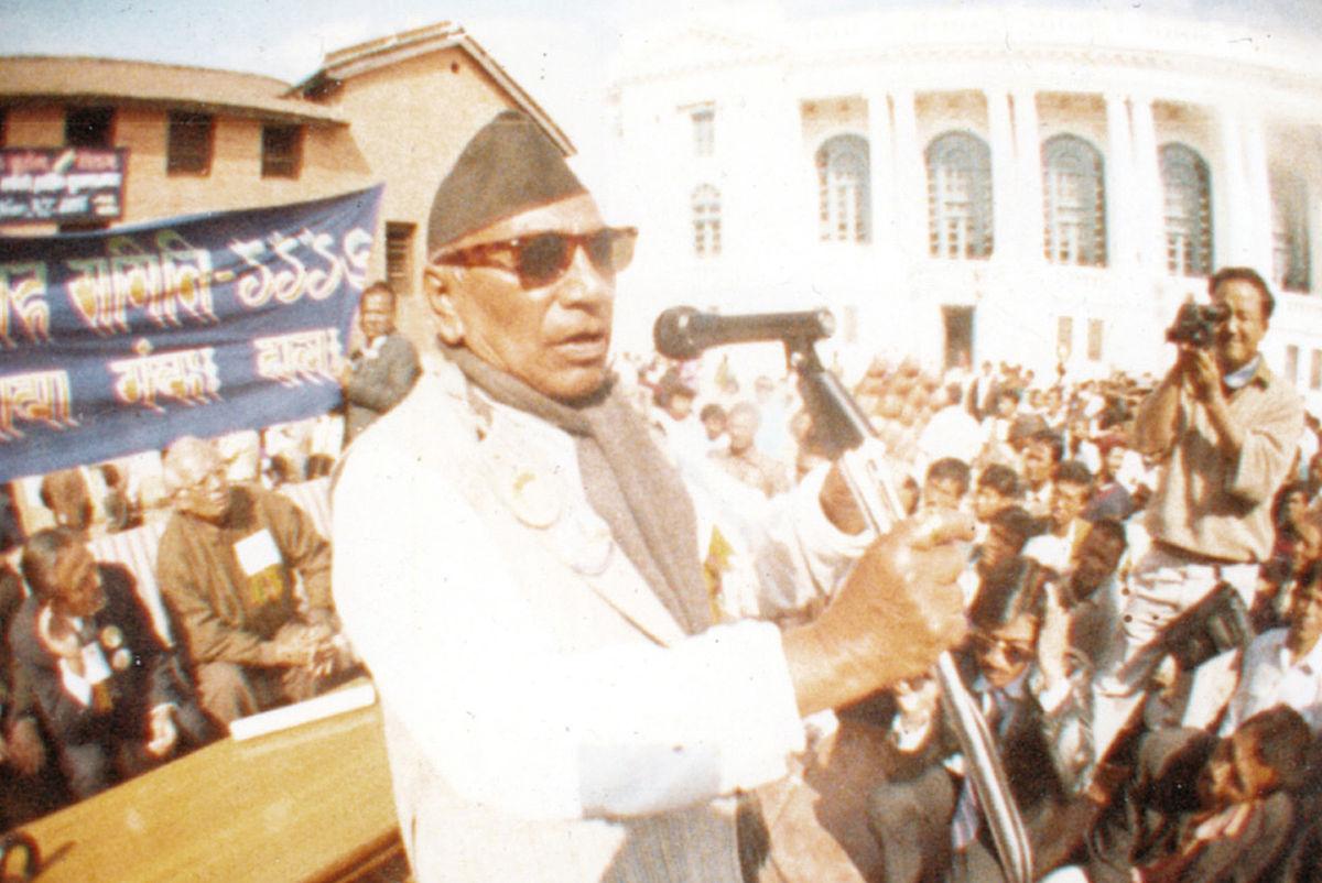 Ganesh Man Singh  Wikipedia