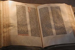 This Gutenberg Bible is displayed by the United States Library of Congress.